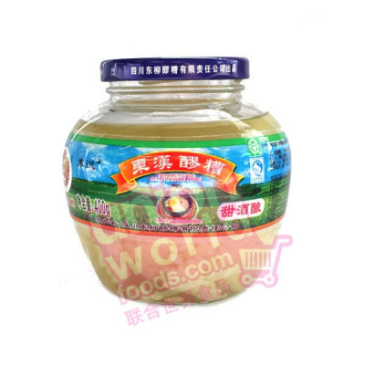 DH Rice Pudding 400g