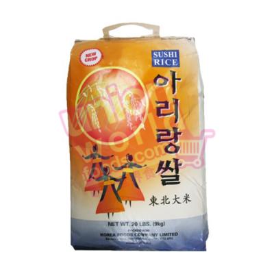 Arirang Sushi Rice 9kg