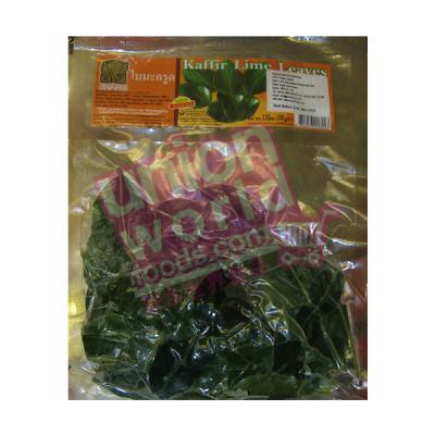 Chang Kaffir Lime Leaves 100g