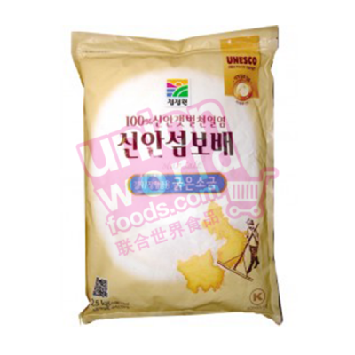 CJO Sea Salt 2.5kg