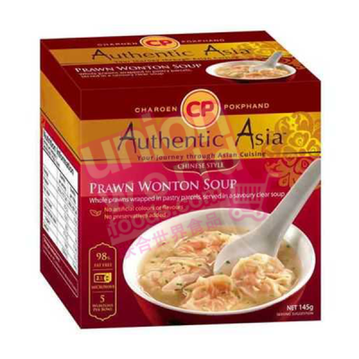 CP Prawn Wanton Soup 145g