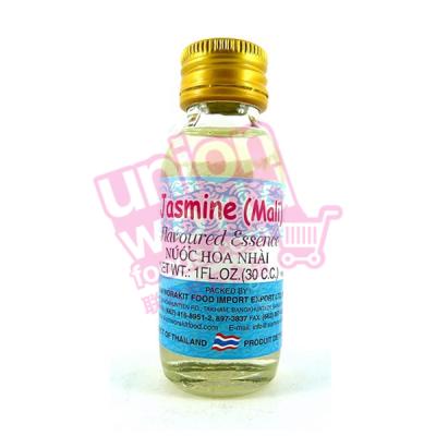 Double Seahorse Jasmine (Mali) Flavoured Essence 30cc