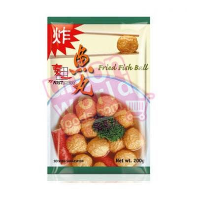First Choice Fried Fish Balls 200g
