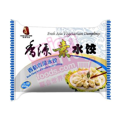 Fresh Asia Bok Choy and Mushroom Dumplings 450g