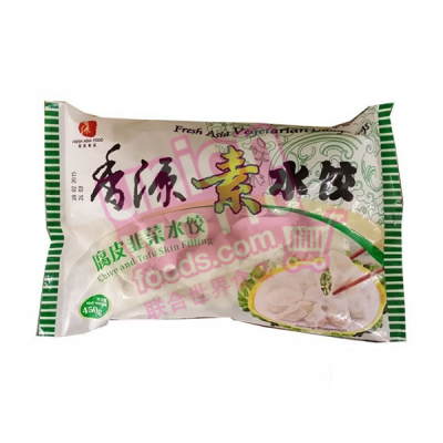 Fresh Asia Chive And Tofu Skin Dumplings 450g