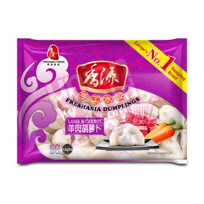 Fresh Asia Lamb And Carrot Dumplings 410g
