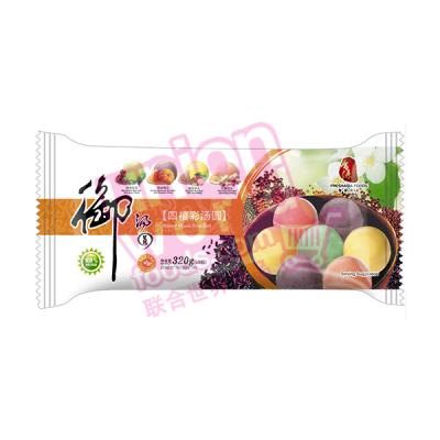 Fresh Asia Sweet Mixed Rice Balls 320g