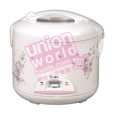 Galanz Rice Cooker 700W 1.8L