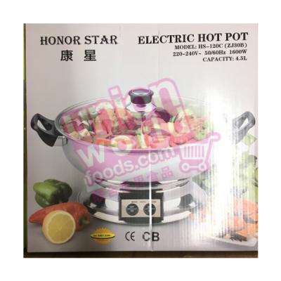 HSK-120 Hot Pot 1600W