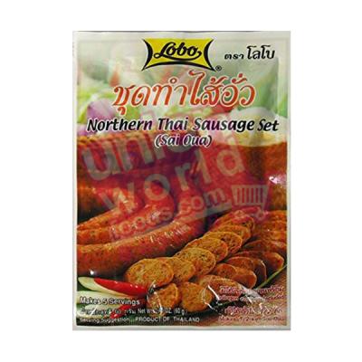 Lobo Sai Oua Northern Sausage Set 60g