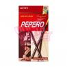 Lotte Choco Pepero 47g