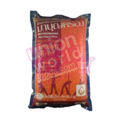 Mah Boonkrong Thai Jasmine Brown Rice 2kg
