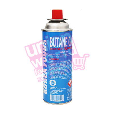 Maxsun Butane Gas Cartridge 4pcs