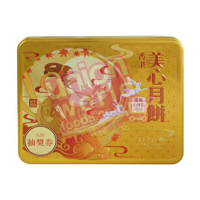 Mei-Xin Red Bean Mooncakes With 2 Yolks 740g