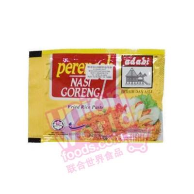 Adabi Nasi Goreng Paste (Fried Rice) 30g