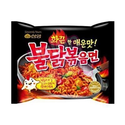 MP - Samyang Hot Chicken Ramen 40x140g