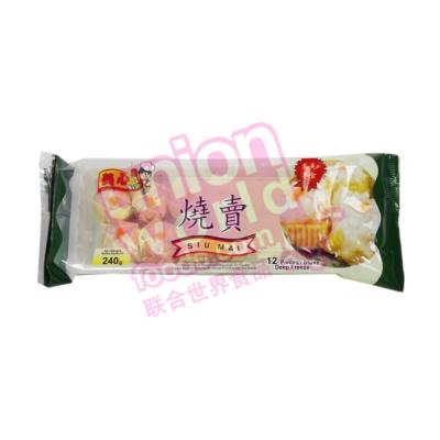 Pork Sieuw Mai 240g