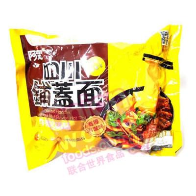 Baijia Sichuan Broad Noodle Beef 110g