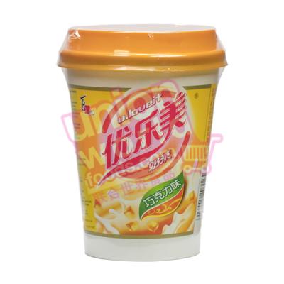 ST Instant Tea Drink Original 80g