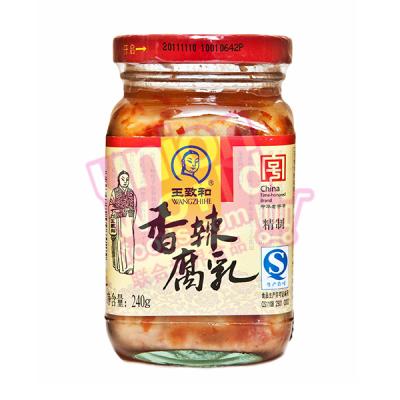 Wangzhihe Chilli Bean Curd 240g