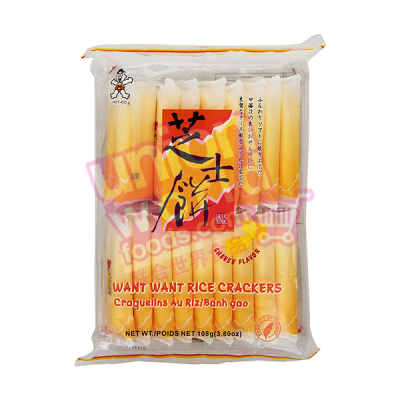 Want Want Rice Crackers 108g