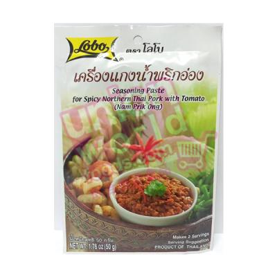 Lobo Nam Prik Ong (Spicy Northern Pork & Tomato) 50g