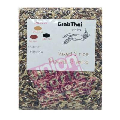 Grab Thai Mixed 3 Gaba Rice 1kg