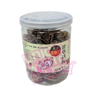 Sweet House Dried Prune 80g