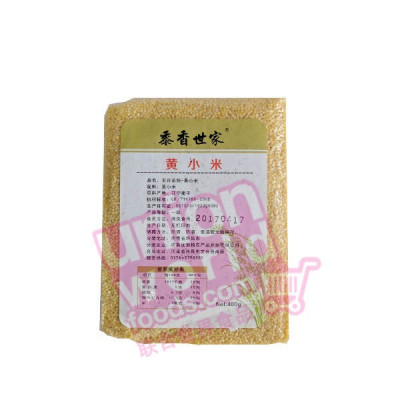 FF Yellow Millet 400g