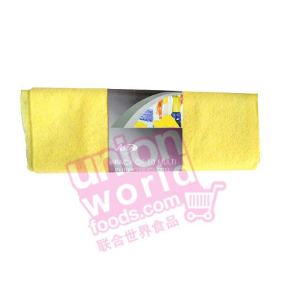 Multipurpose Cloths (10 pack)