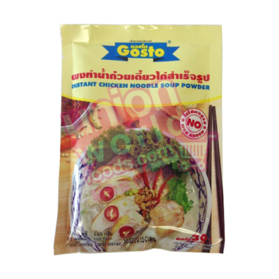 Gosto Instant Chicken Noodle Soup Powder 30g