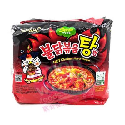 Samyang Hot Chicken Ramen Stew 5x145g