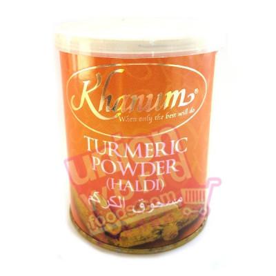 Khanum Haldi Powder 100g