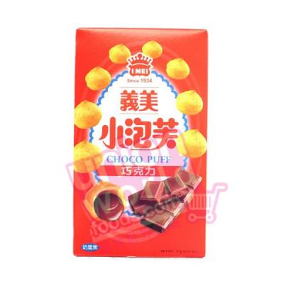 IM Chocolate Puff 57g