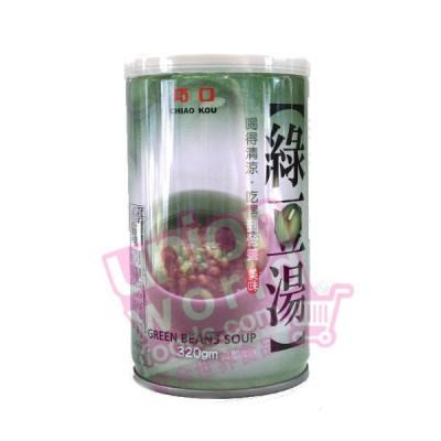 CK Green Bean Soup 320g
